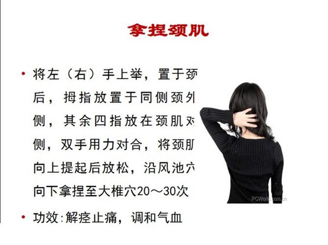 颈椎病的治疗方法图_腰椎病的自我治疗图_搜疾病